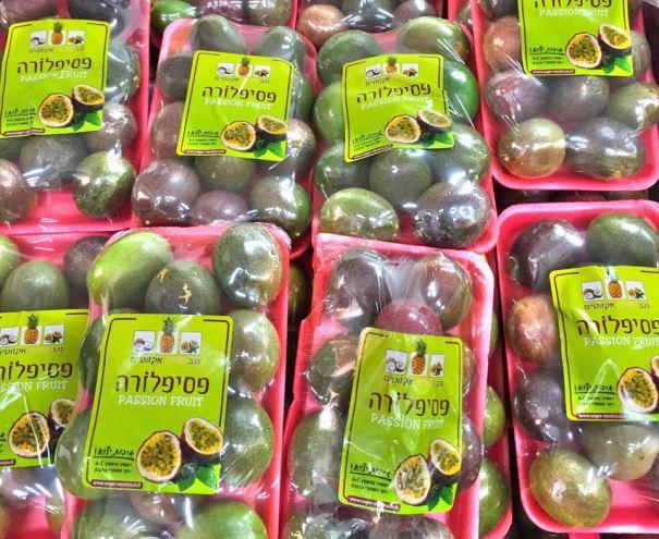 משלוחי פירות וירקות ברמת גן